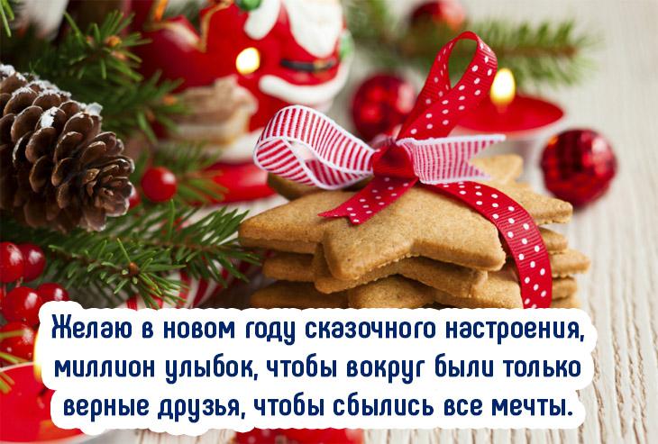Прикольные Новогодние открытки 2018 - скачать бесплатно, подборка 11