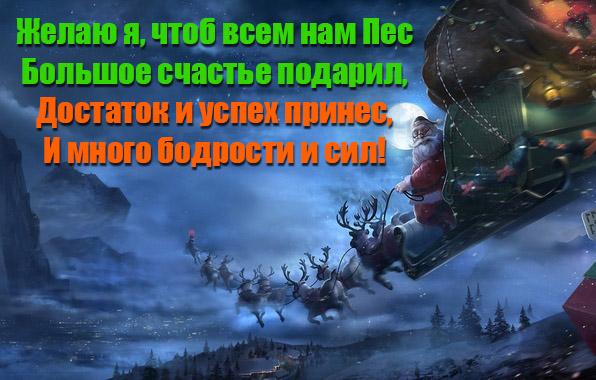Прикольные Новогодние открытки 2018 - скачать бесплатно, подборка 14