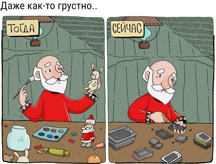 Прикольные и смешные русские фото - новая и свежая подборка №17 19