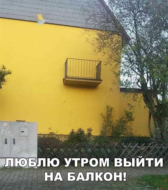 Прикольные и смешные русские фото - новая и свежая подборка №17 3
