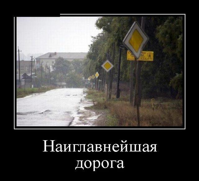 Ржачные и прикольные новые демотиваторы - подборка недели №9 1