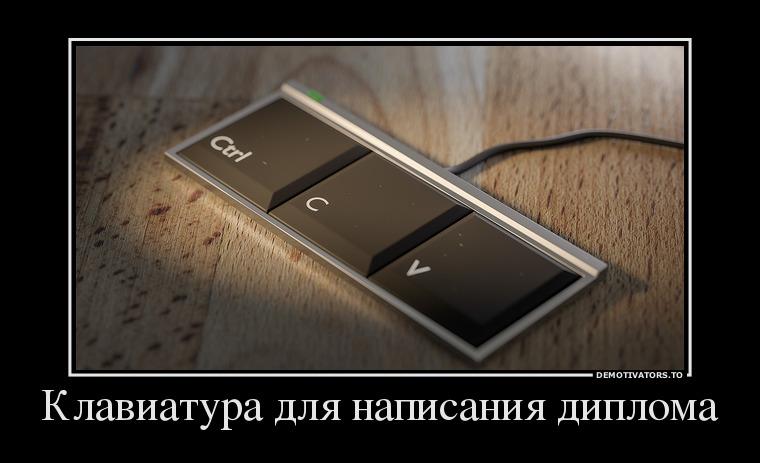 Ржачные и прикольные новые демотиваторы - подборка недели №9 10