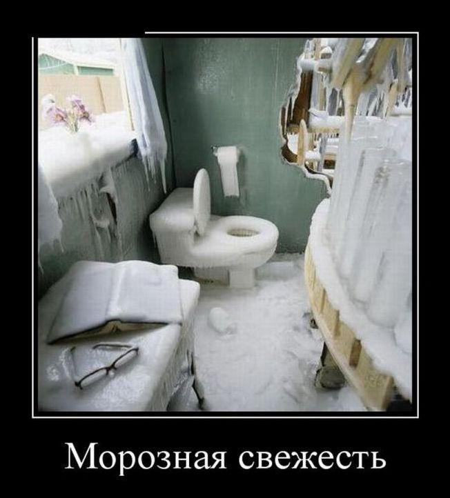 Ржачные и прикольные новые демотиваторы - подборка недели №9 11