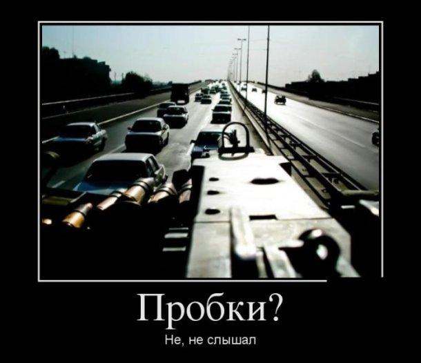 Ржачные и прикольные новые демотиваторы - подборка недели №9 8
