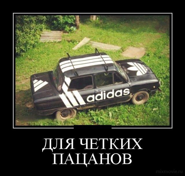 Ржачные и прикольные новые демотиваторы - подборка недели №9 9