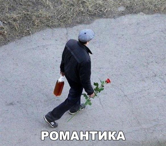 Русские приколы, чтобы поржать - самые новые и свежие, подборка №16 11