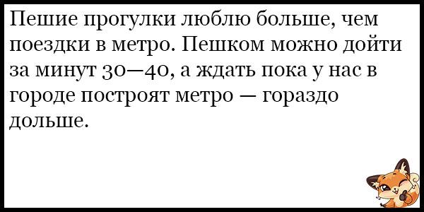 Смешные и ржачные анекдоты про любовь - прикольная подборка №69 12