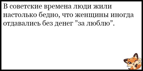 Смешные и ржачные анекдоты про любовь - прикольная подборка №69 14