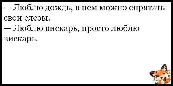 Смешные и ржачные анекдоты про любовь - прикольная подборка №69 6
