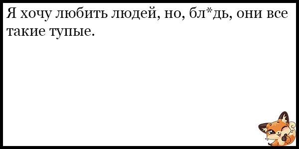 Смешные и ржачные анекдоты про любовь - прикольная подборка №69 9
