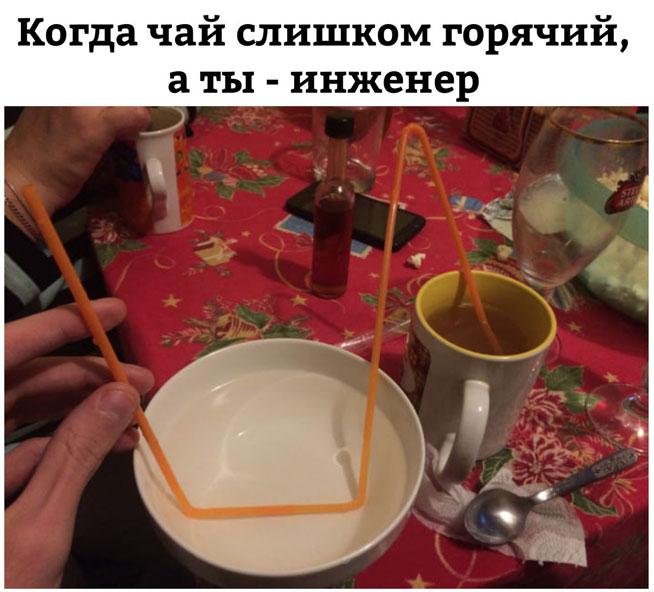 Смешные русские, которые обязательно поднимут настроение - подборка №12 13