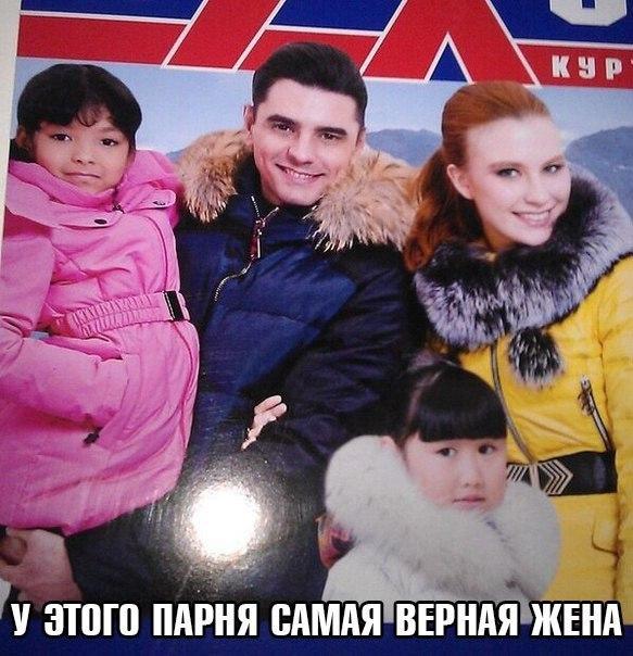 Смешные русские, которые обязательно поднимут настроение - подборка №12 17