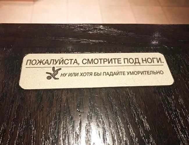 Смешные русские, которые обязательно поднимут настроение - подборка №12 18