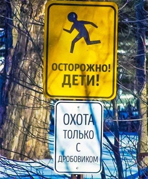 Смешные русские, которые обязательно поднимут настроение - подборка №12 3