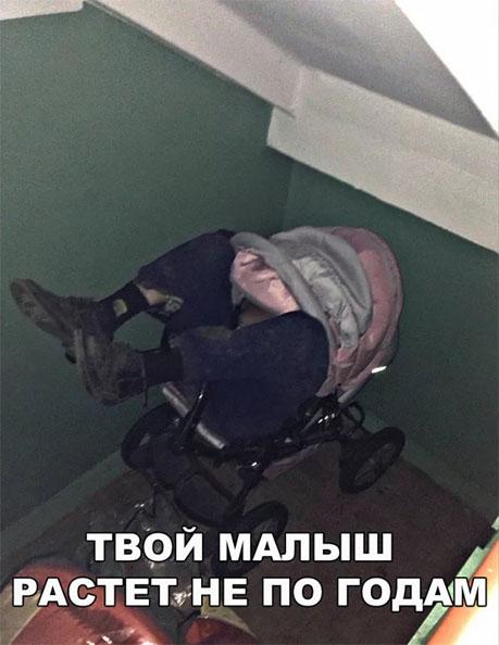 Смешные русские, которые обязательно поднимут настроение - подборка №12 6