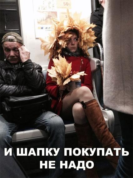 Смешные русские, которые обязательно поднимут настроение - подборка №12 9