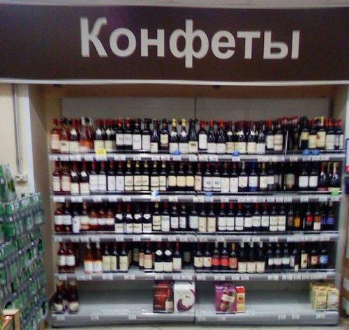 Это Россия, детка! Подборка самых смешных и веселых картинок 1