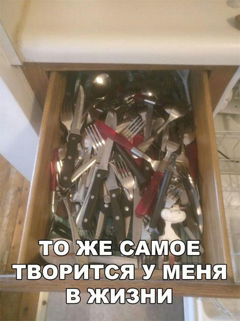 Это Россия, детка! Подборка самых смешных и веселых картинок 4