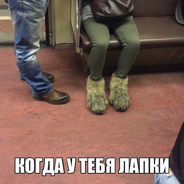 Это Россия, детка! Подборка самых смешных и веселых картинок 9
