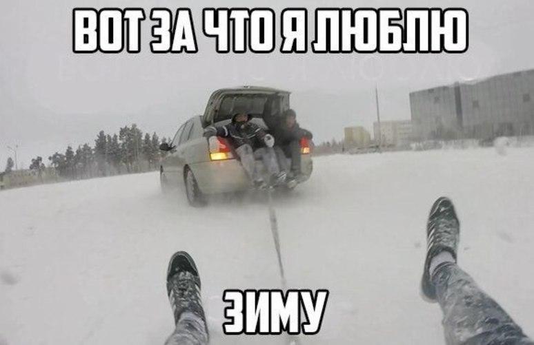 Веселые и смешные картинки про зиму и снег - забавная подборка №23 11