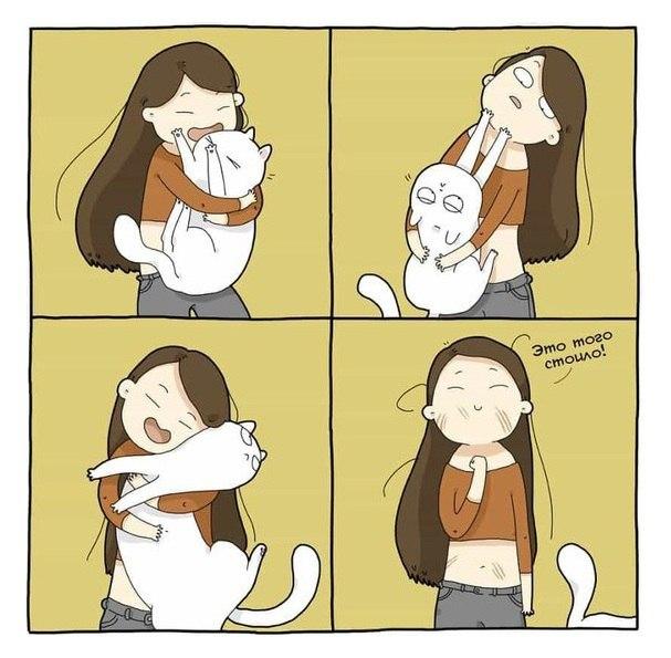 Забавные и интересные комиксы про любовь - самые красивые 9