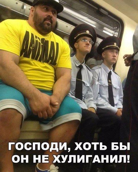 Забавные и смешные картинки про мужчин и парней - подборка №22 10