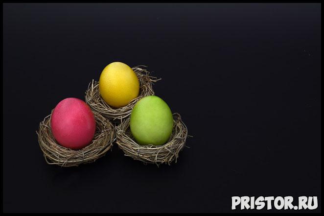 Зачем и почему нужно красить яйца на Пасху Традиции на Пасху 2