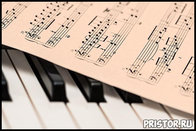 Как выбрать пианино с хорошим звучанием - основные советы и способы 1