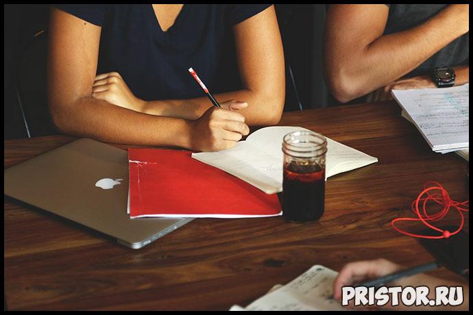 Как добиться успеха на работе - важные проблемы и способы решения 1