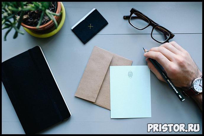Как добиться успеха на работе - важные проблемы и способы решения 3