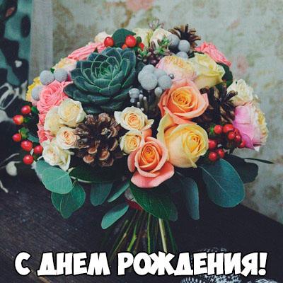 Картинки С Днем Рождения с именем Светлана - красивые и приятные 3