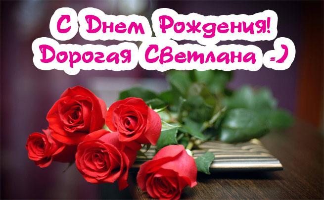 Пожелание коллегам на 8 марта женщинам