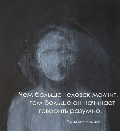 Красивые и невероятные цитаты про смысл жизни человека - подборка 13