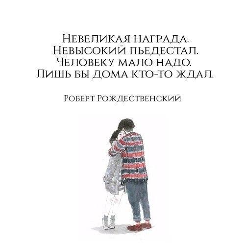 Красивые и невероятные цитаты про смысл жизни человека - подборка 14