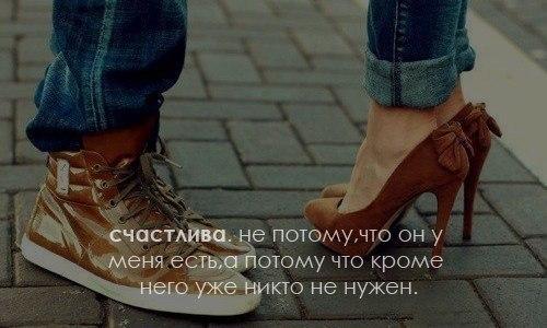 Красивые и прикольные картинки про любовь и отношения - подборка 7