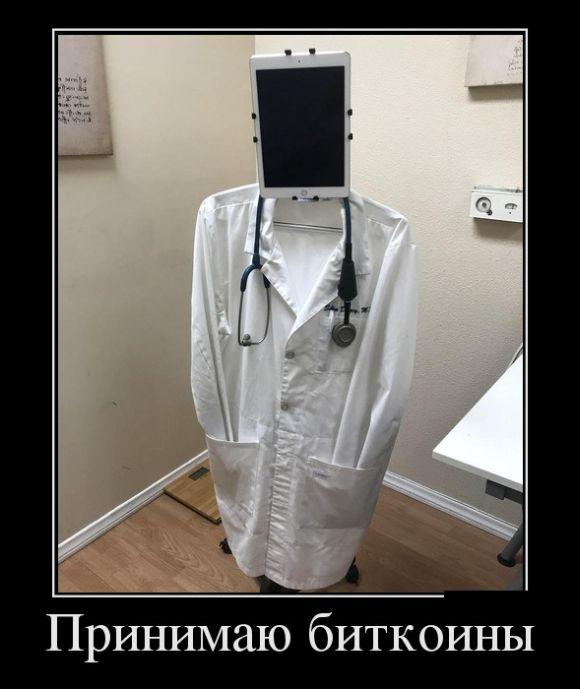 Смешные и ржачные демотиваторы за январь 2018 - подборка №14 7