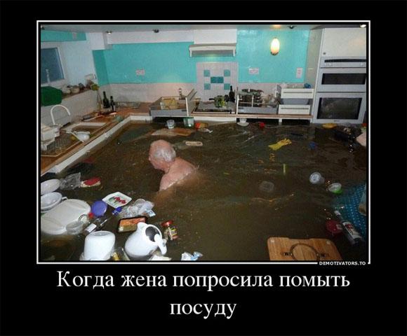 Смешные и ржачные демотиваторы за январь 2018 - подборка №14 9