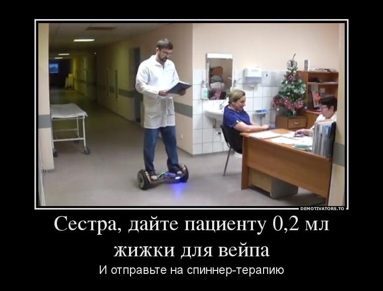 Смешные и ржачные демотиваторы за 2018 год - лучшая подборка №13 2