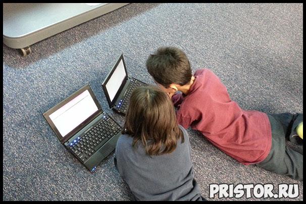 Что делать, если ребенок постоянно сидит у компьютера - как с этим бороться 1