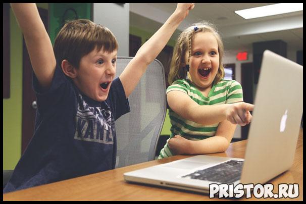 Что делать, если ребенок постоянно сидит у компьютера - как с этим бороться 2