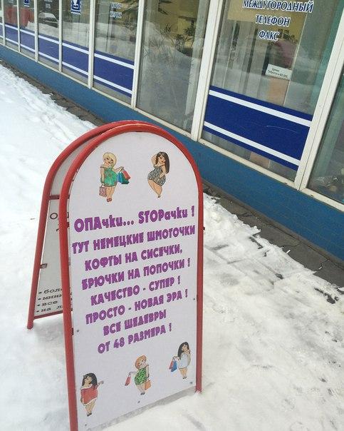 Веселые и смешные картинки про зиму - самая забавная подборка №36 11