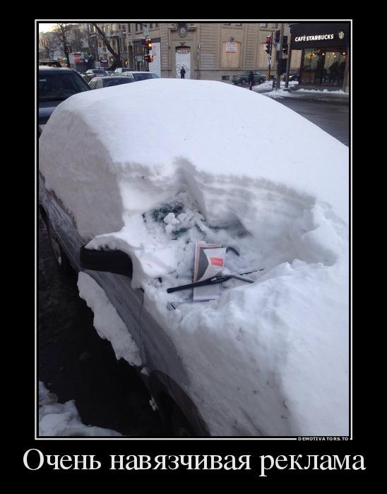 Веселые и смешные картинки про зиму - самая забавная подборка №36 14