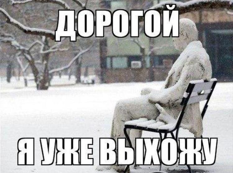 Веселые и смешные картинки про зиму - самая забавная подборка №36 5