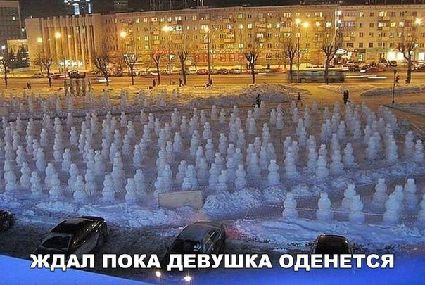 Веселые и смешные картинки про зиму - самая забавная подборка №36 6