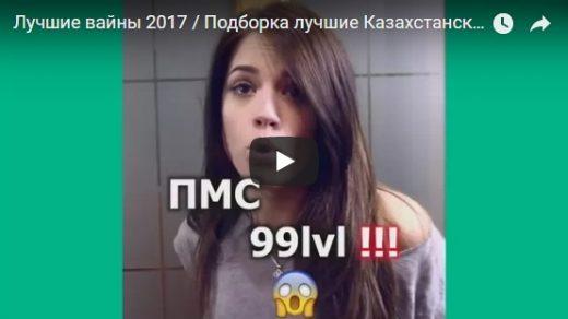 Видео приколы за февраль 2018 - самые смешные и прикольные №76