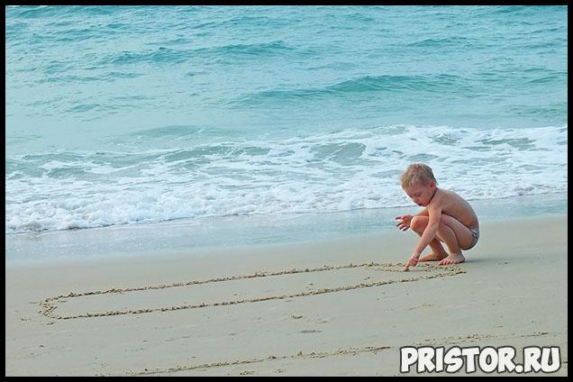 Как подготовить ребенка к поездке на море - моральная и физическая 2