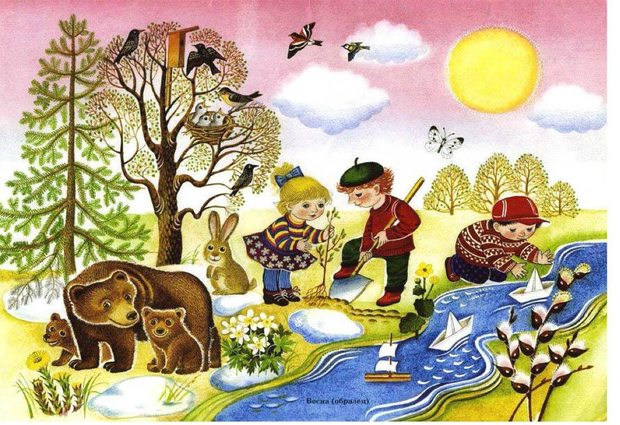 Картинки на тему Весна для детского сада - самые красивые и прикольные 1