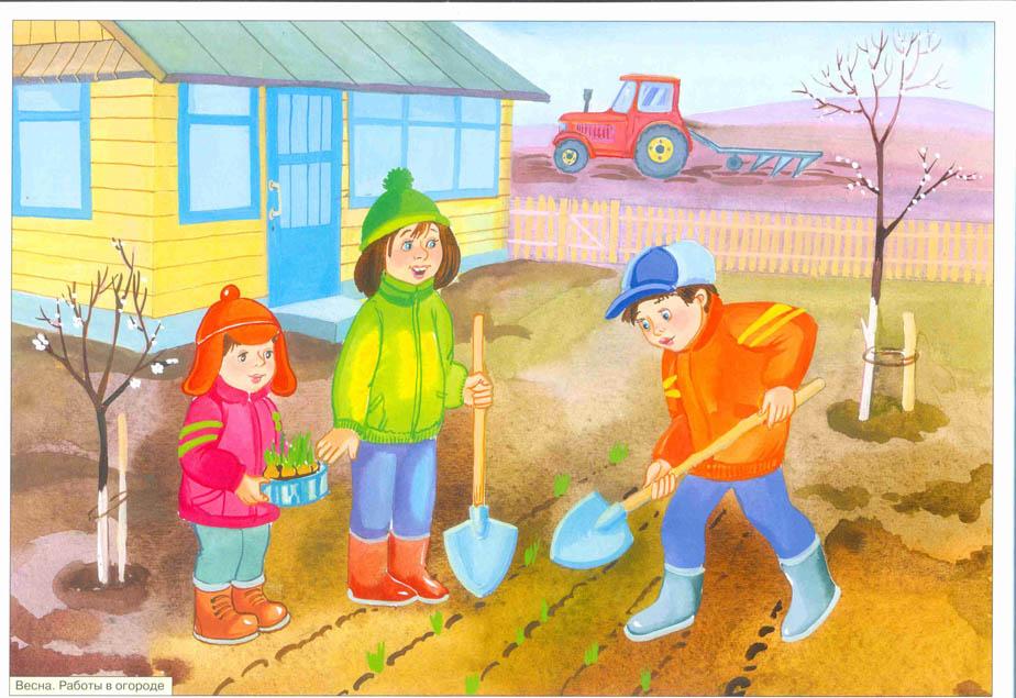 Картинки на тему Весна для детского сада - самые красивые и прикольные 16