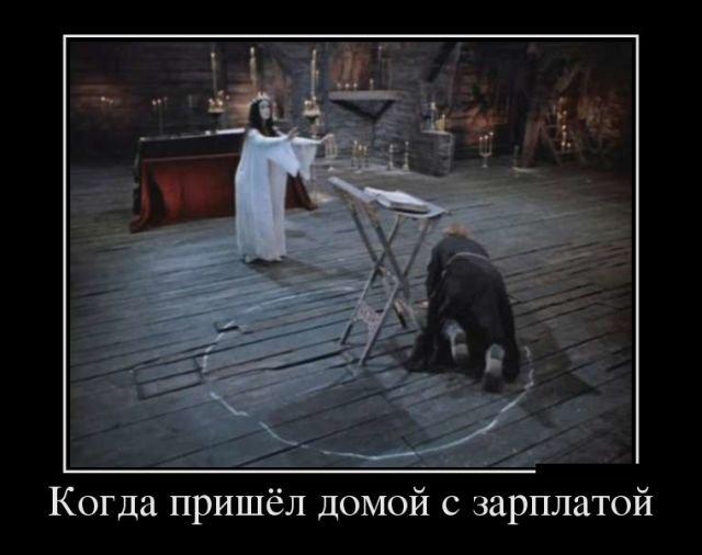 Лучшие ржачные и смешные демотиваторы за февраль 2018 - подборка №17 1