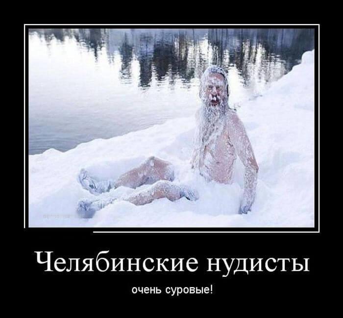 Лучшие ржачные и смешные демотиваторы за февраль 2018 - подборка №17 3
